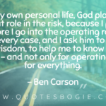 In my own personal life, God plays a great role in the risk - QuotesBogie